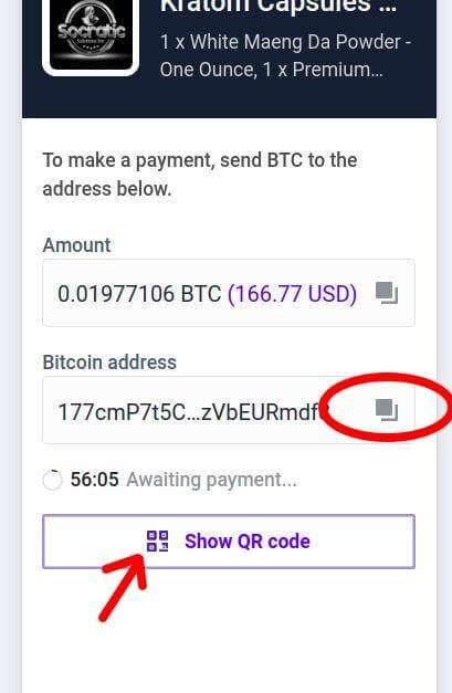 BTC Send
